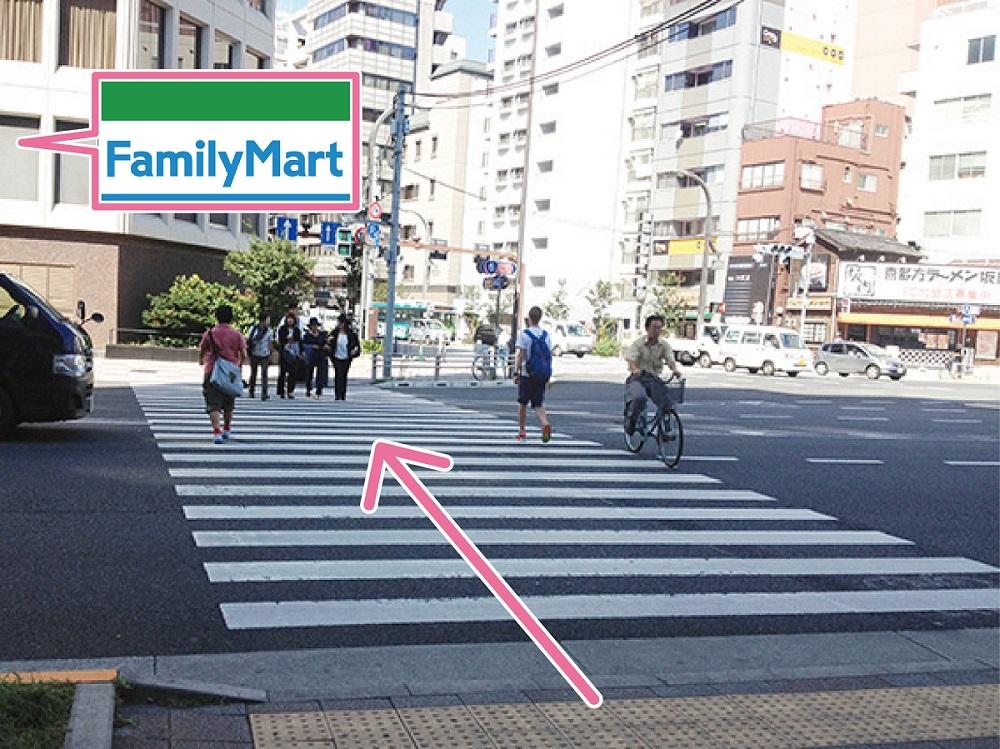 カオサン東京オリガミ